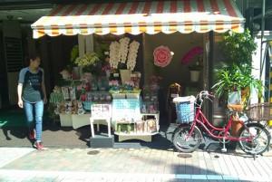 blomsterbutik
