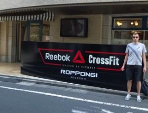 crossfit-roppongi