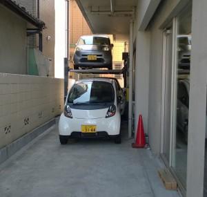 smart-parkering