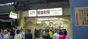 yurakucho-station